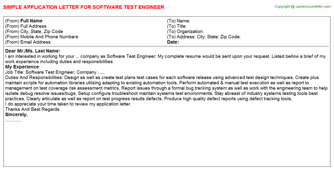 software test engineer application letter template