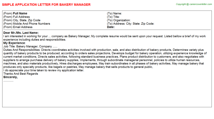 Bakery Application Letters