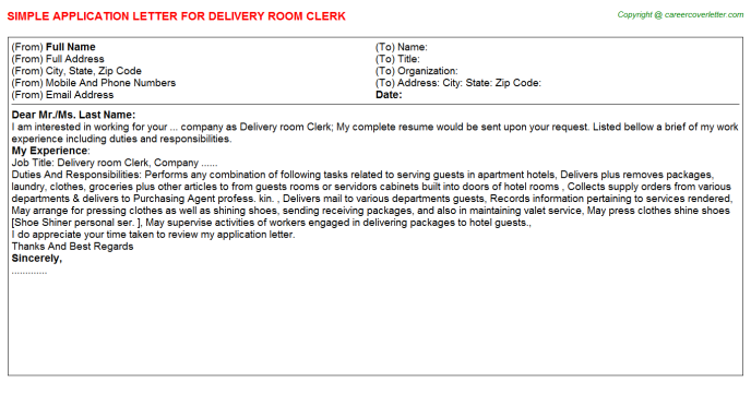 delivery room clerk application letter template