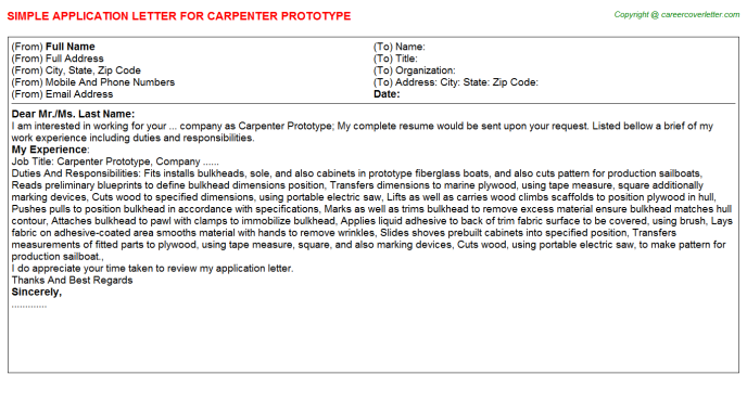 carpenter prototype application letter template