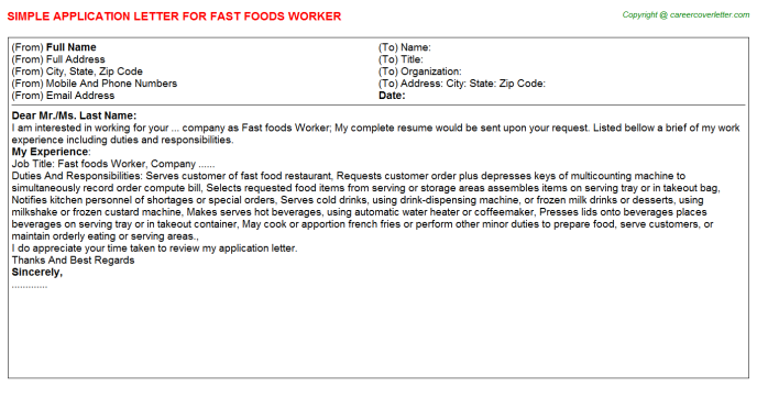 fast foods worker application letter template