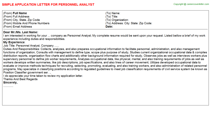 personnel analyst application letter template