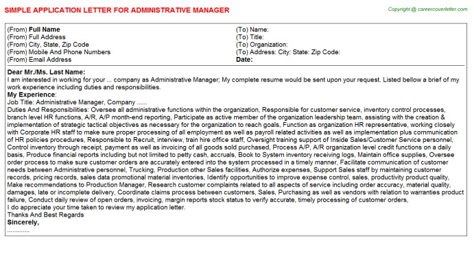 Administrative Manager Application Letter Template
