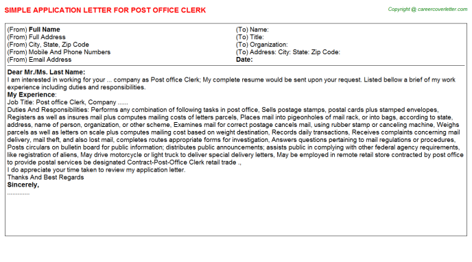 post office clerk application letter