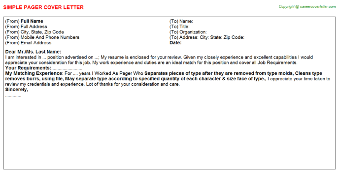 Pager Cover Letter Template