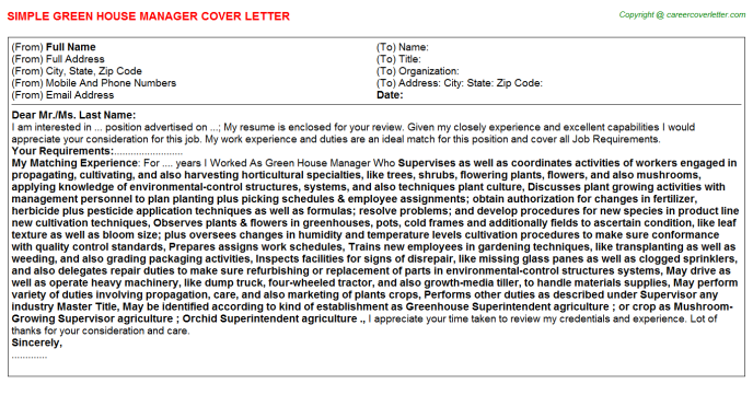 Green House Manager Cover Letter Template