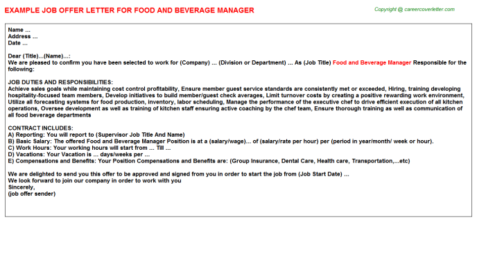 food and beverage manager job offer letter