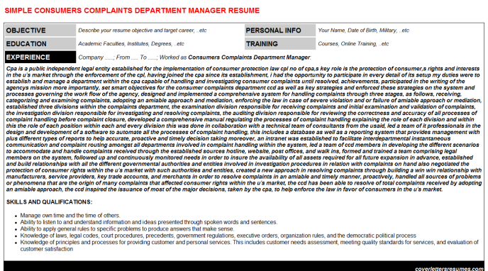 Consumers Complaints Department Manager Resume Template (#47524)